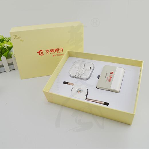 支架电源5200+伸缩线+耳机--华夏银行-嘉兴平湖分行