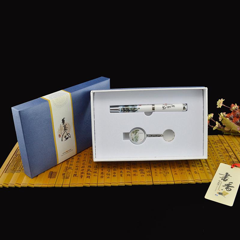 电子商务礼品套装--陶瓷笔+滴胶U盘