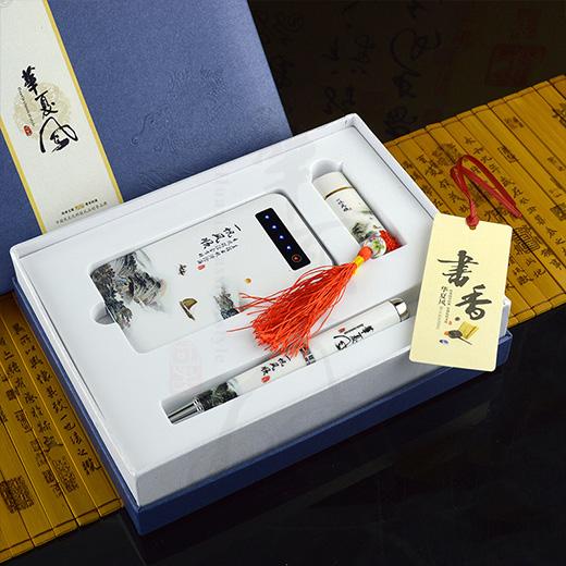 触屏电显移动电源5000+陶瓷U盘+笔