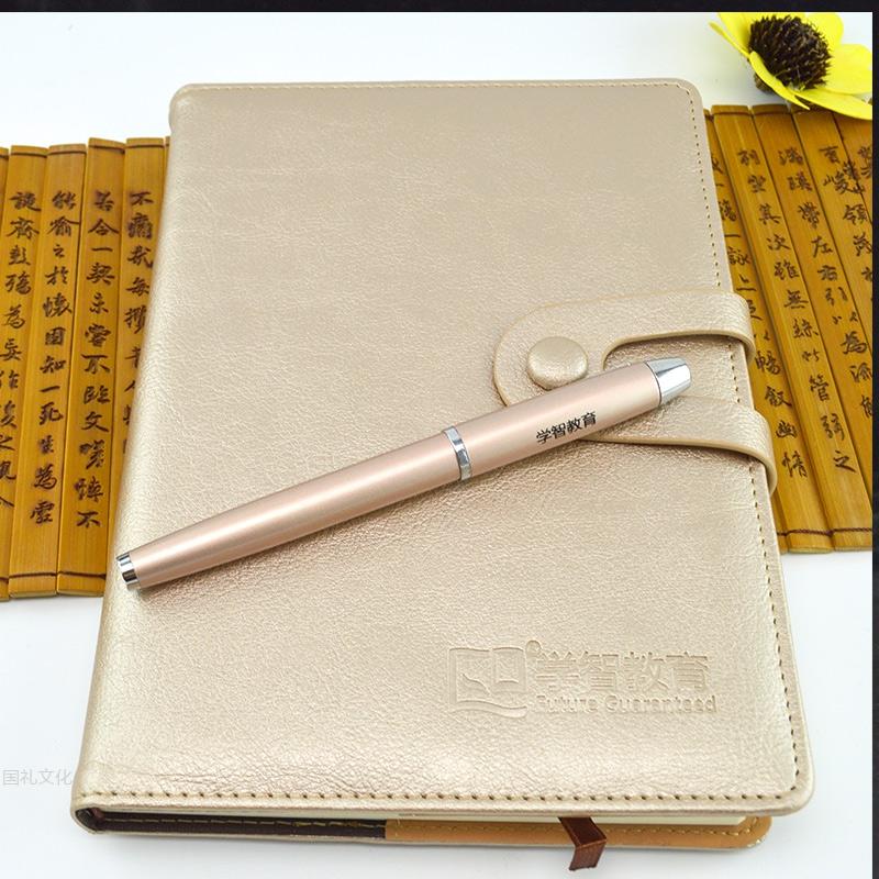 笔记本电源+笔套装--学智教育